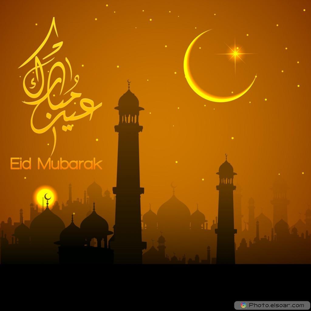 Eid Mubarak Images, Wallpapers, Photos, HD Pics for ...
