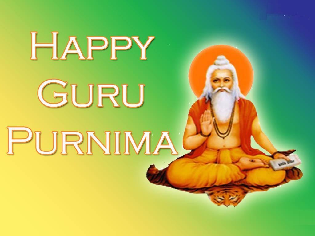 Guru Purnima 2017 HD Image