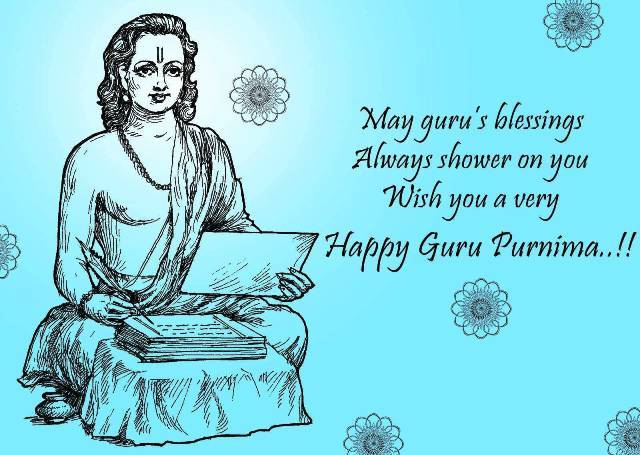 Guru Purnima 2017 HD Photo
