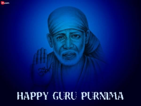 Guru Purnima 2017 HD Pics