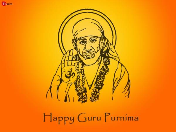 Guru Purnima 2017 Image for facebook