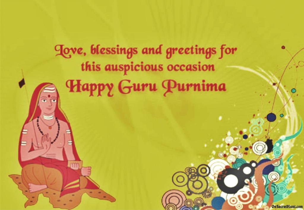 Guru Purnima 2017 Images
