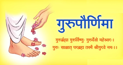 happy guru purnima images pictures photos in hindi guru