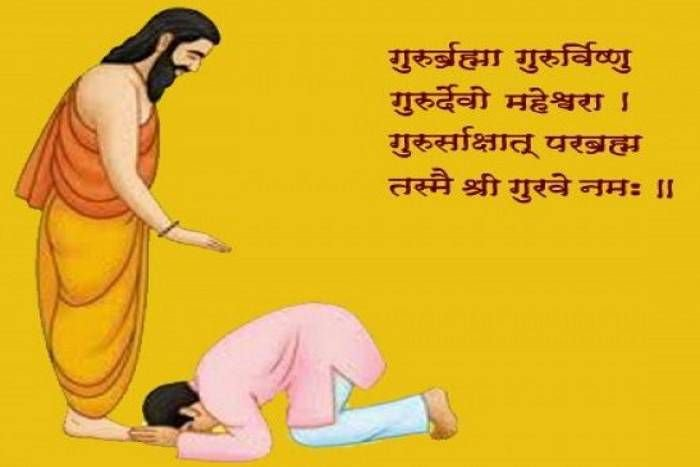 Happy Guru Purnima 2018