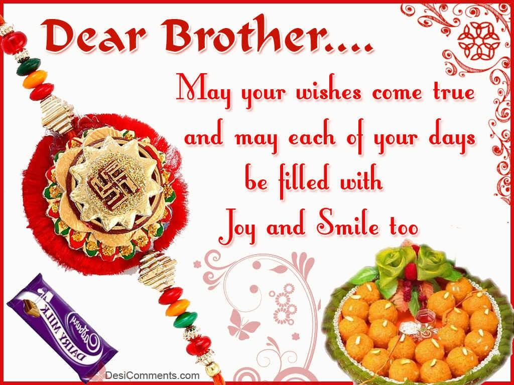 Rakhi Image for Whatsapp