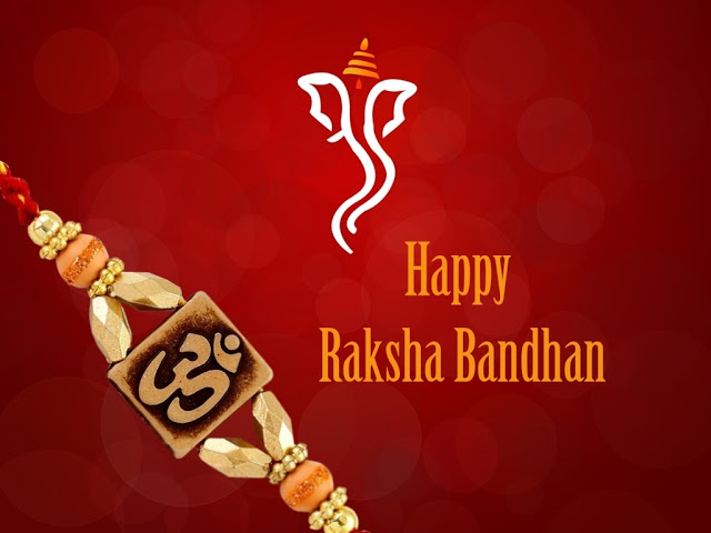 Raksha Bandhan 2017 HD Pics