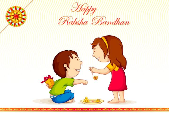 Raksha Bandhan 2018 Whatsapp DP