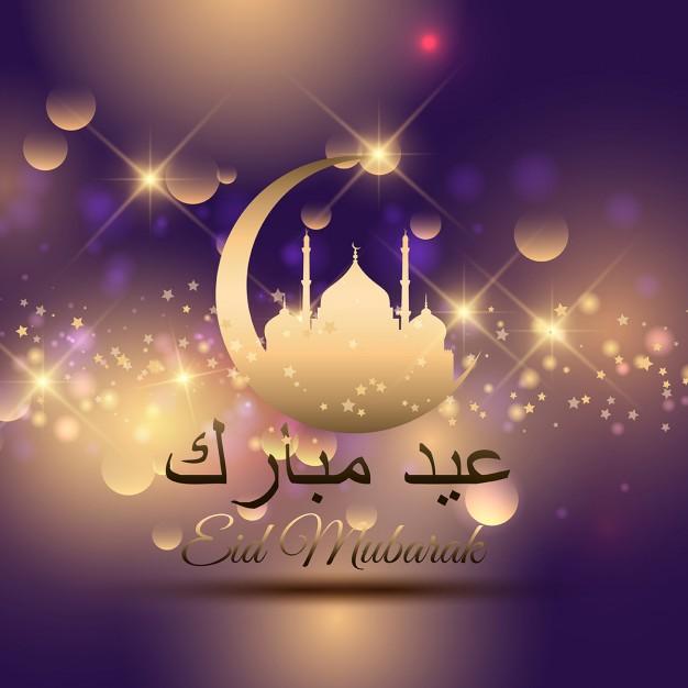 Eid Mubarak DP for Whatsapp