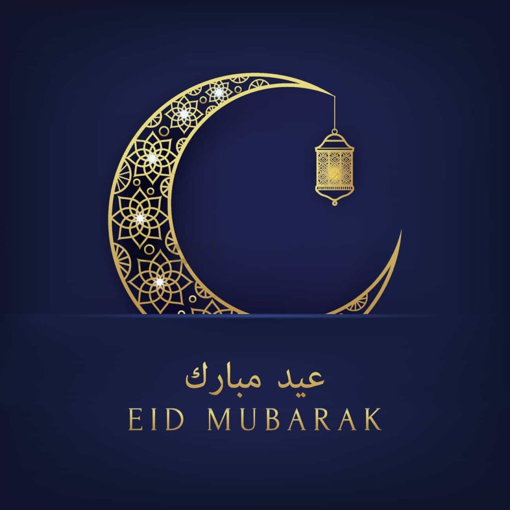 Eid Mubarak Images, Wallpapers, Photos, HD Pics for
