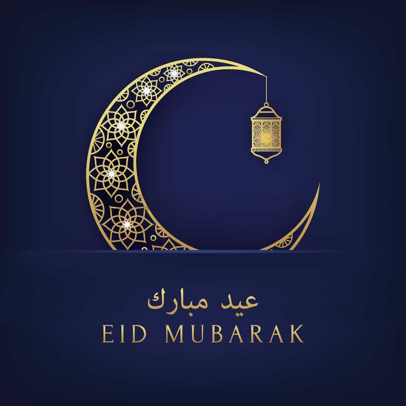 eid ul adha bakra eid mubarak pictures greetings images