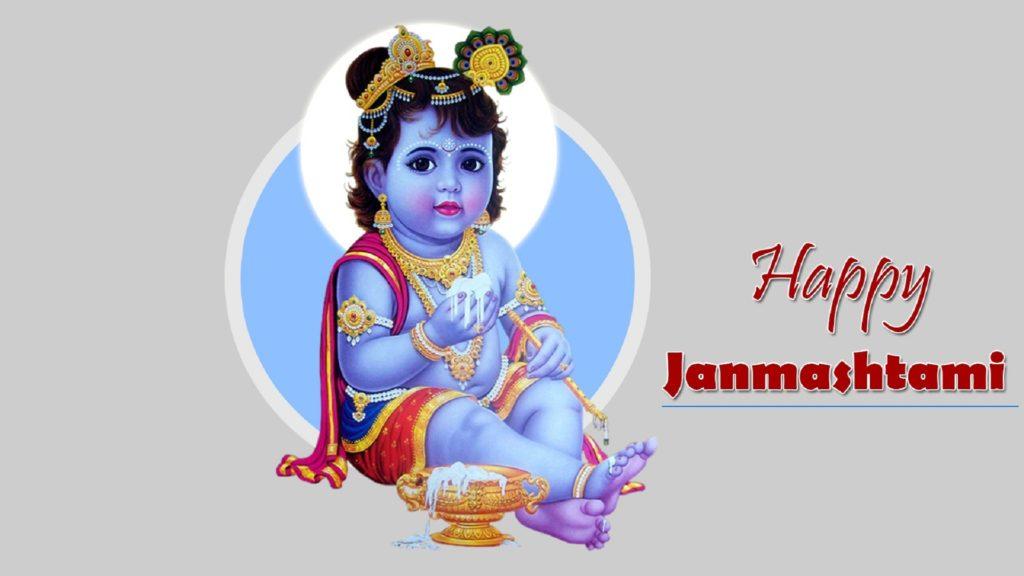 Happy Janmashtami HD Pics