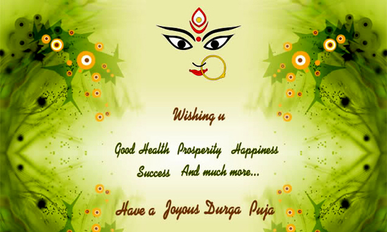 Durga Puja Wishes Greeting Cards