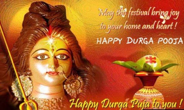 Happy durga puja wishes whatsapp facebook status messages sms happy durga puja wishes whatsapp facebook status messages sms 2018 m4hsunfo