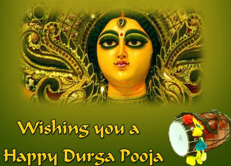 Happy Durga Puja Greetings Wishes
