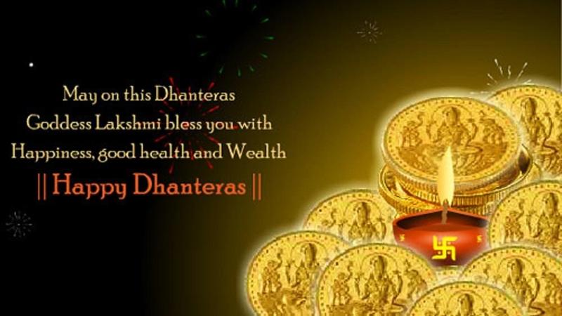 Dhanteras - dhantrayodashi Status WhatsApp English