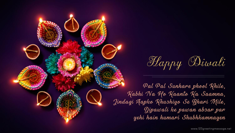 Diwali 2018 Wishes