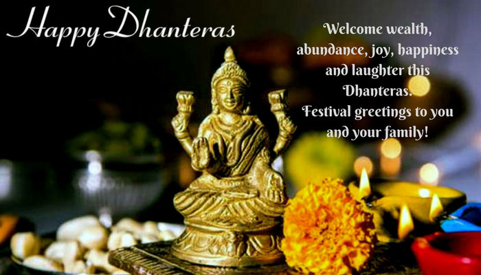 Happy Dhanteras Status