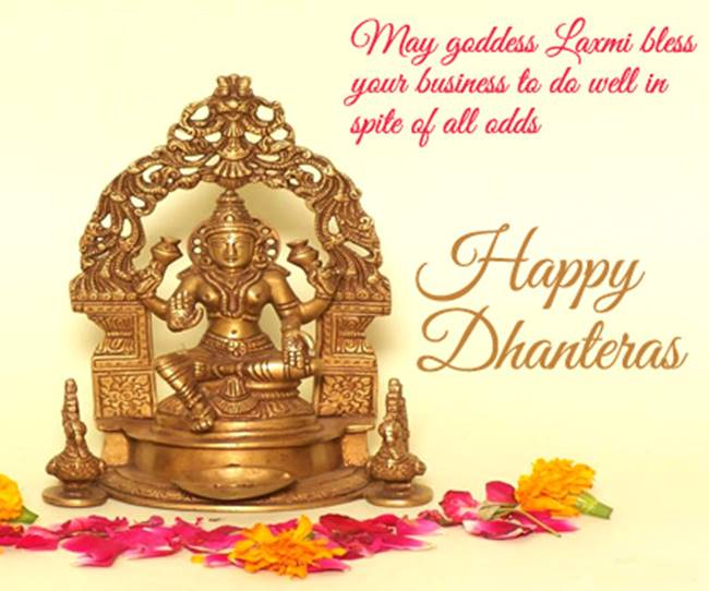 Happy Dhanteras WhatsApp Wishes Messages