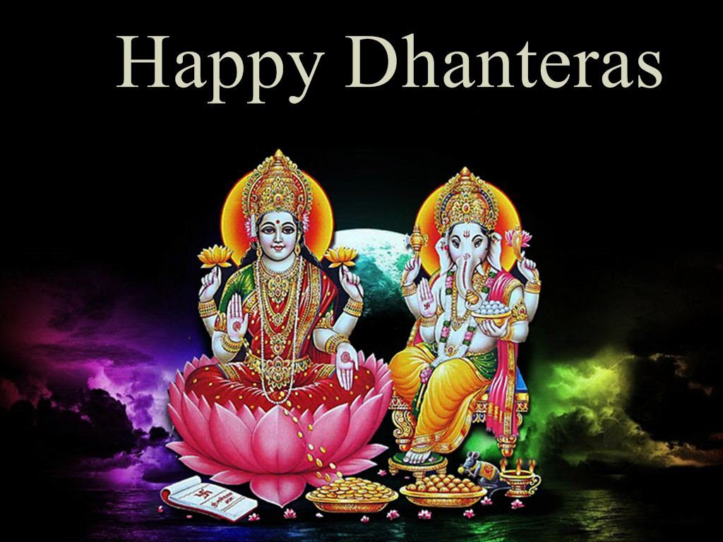 Happy Dhanteras Wishes Messages & SMS