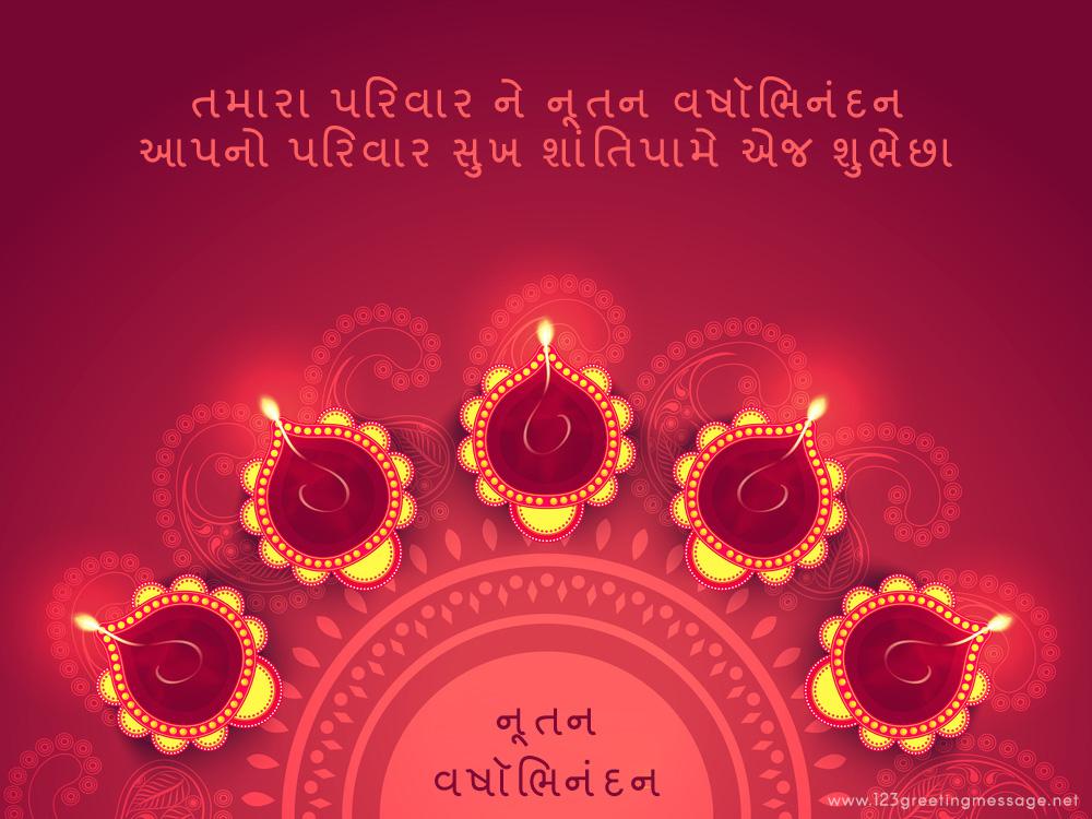 Happy Nutan Varshabhinandan Pictures