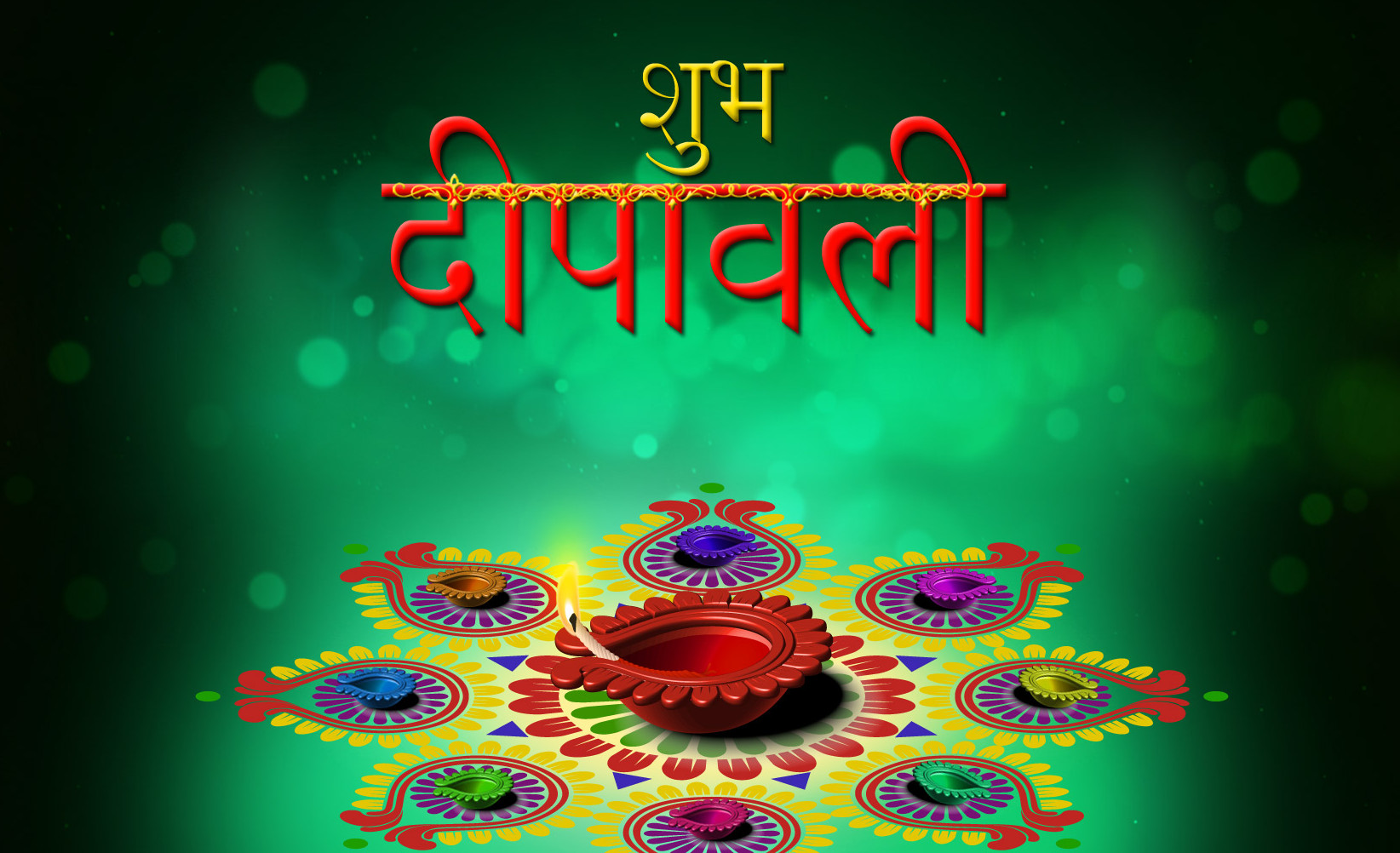 Hindi Happy Diwali Wishes & Shubh Deepavali Shubhkamnaye
