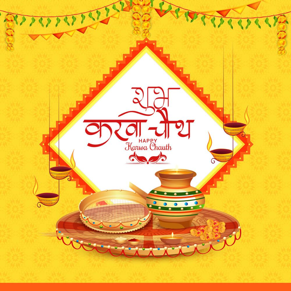 Karwa Chauth Wishes Messages
