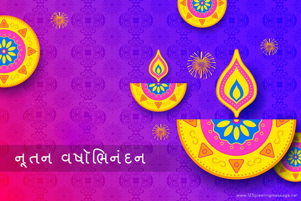 Nutan Varshabhinandan Download Image Free