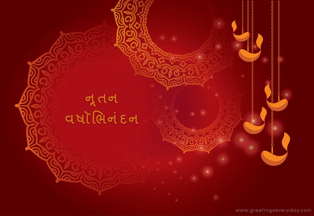 Happy New Year Nutan Varshabhinandan Images 14