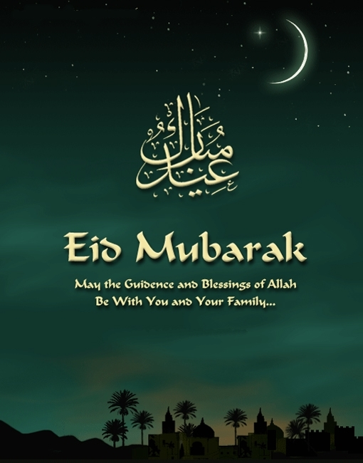 Eid Mubarak 2018 Pics