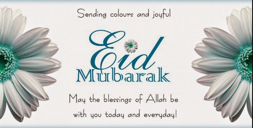 Eid Mubarak 2 Line Status