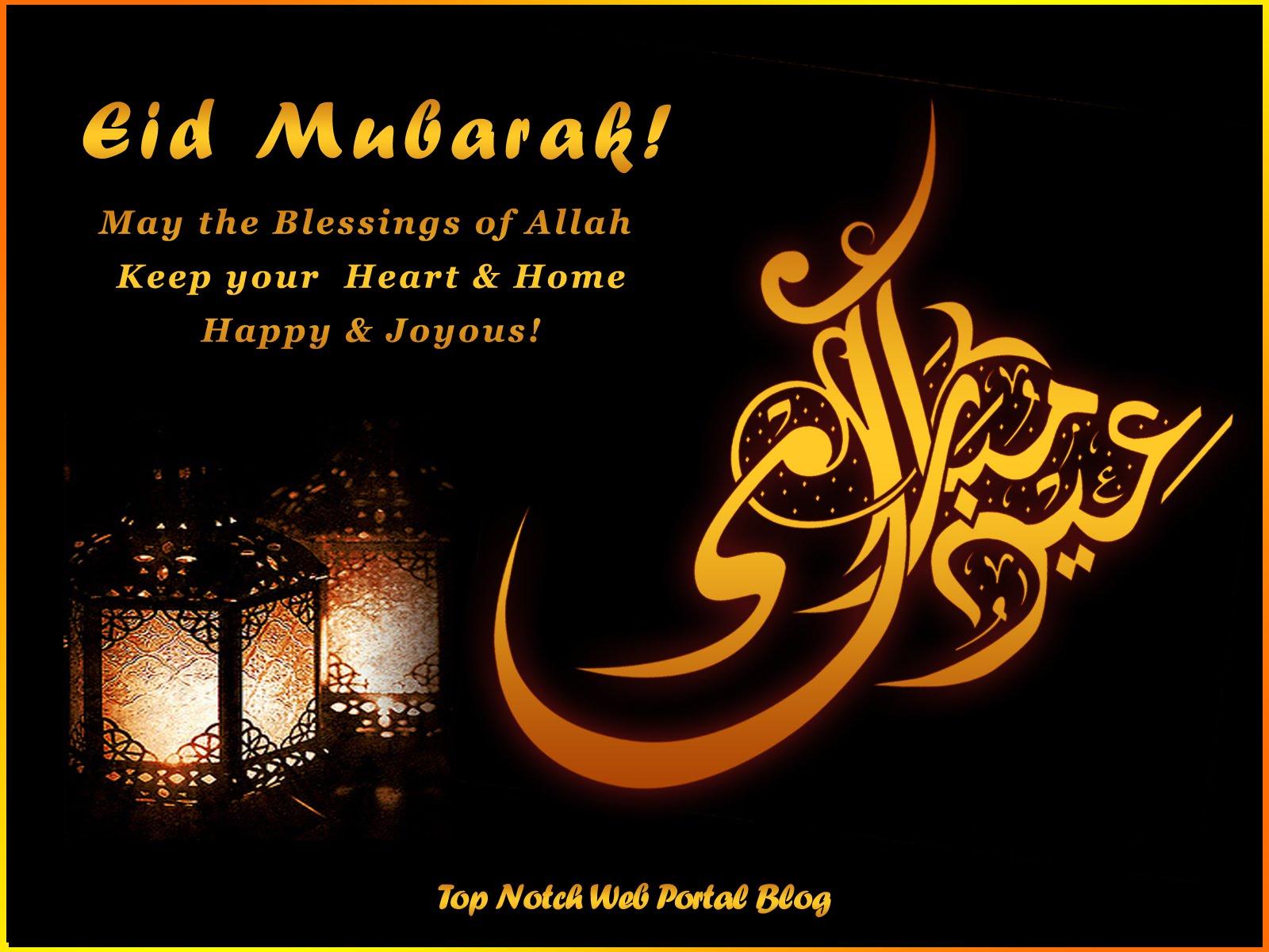 Eid ul adha bakra eid mubarak pictures greetings images in eid ul adha bakra eid mubarak pictures greetings images in malayalam 2018 m4hsunfo