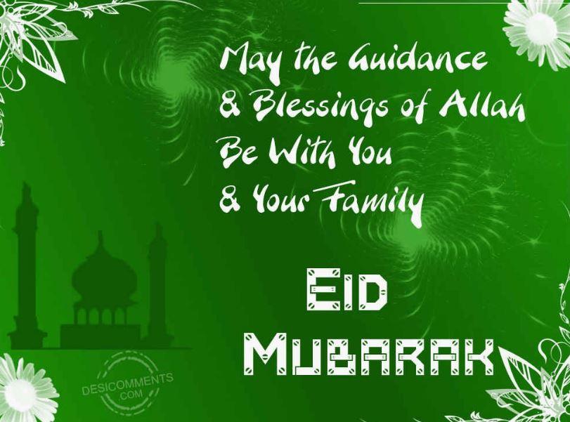 Eid Mubarak Short Status
