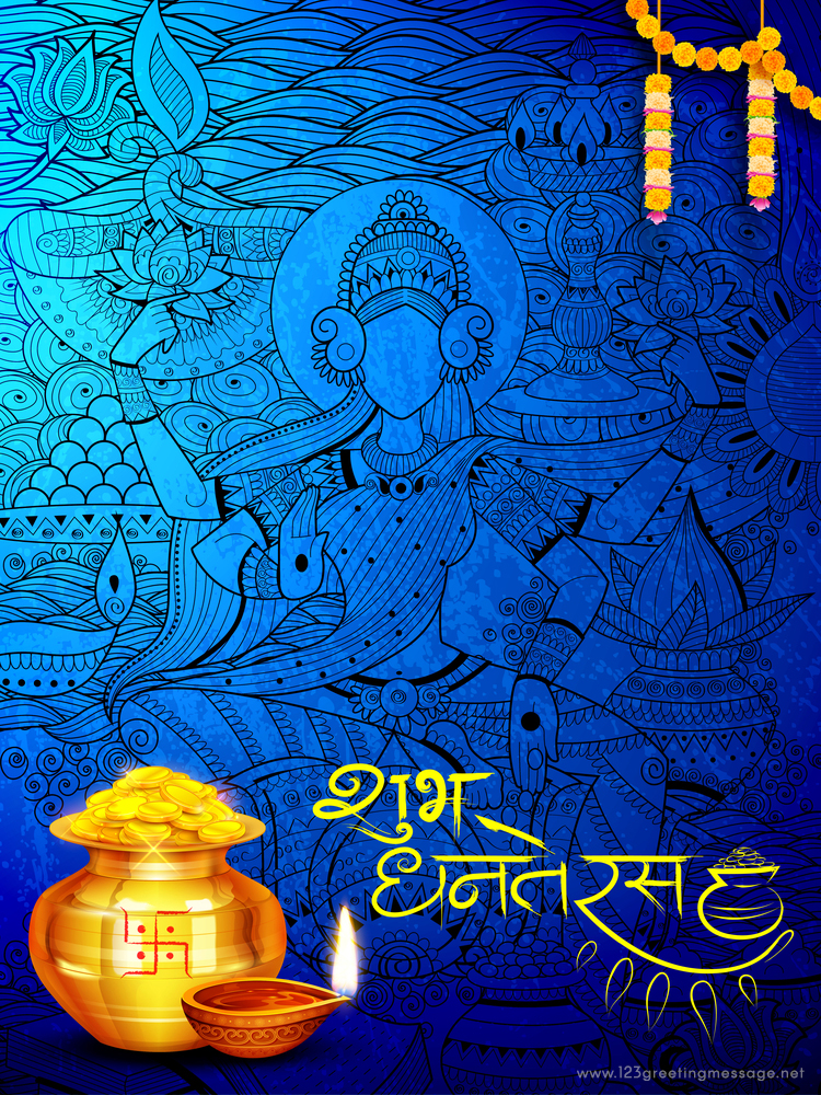 Happy Dhanteras Images Free Download