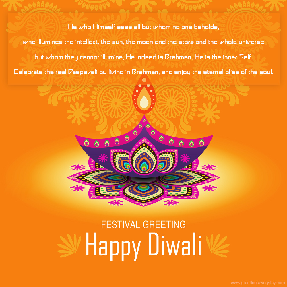 Happy Diwali [Deepavali] 2018 Image